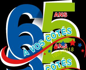 logo-65eme-uamc-couleurs-2
