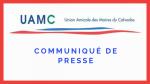 rencontre-prefet-de-region-et-associations-departementales-normandes-de-maires-et-presidents-depci-a-caen